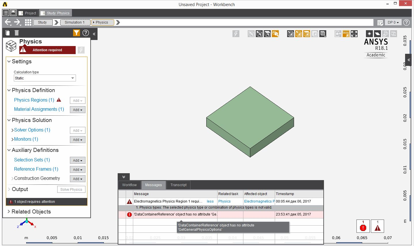 Ansys 18.2 Crack Installation