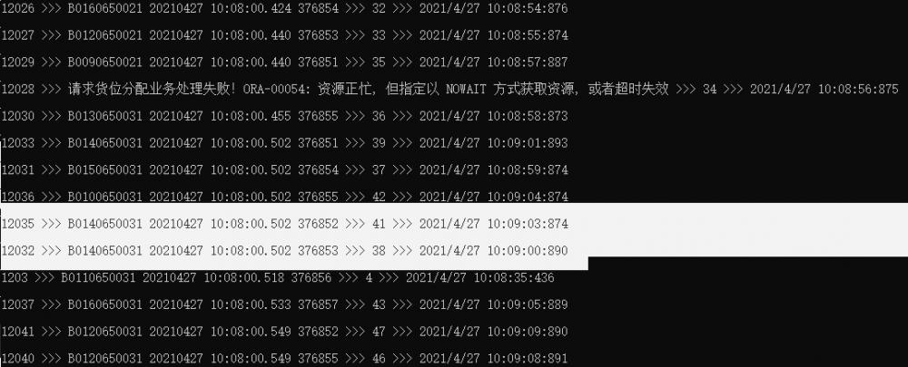 log1.png