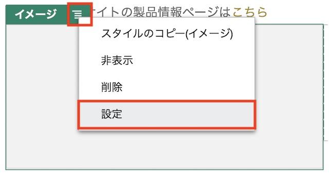 site025.jpg