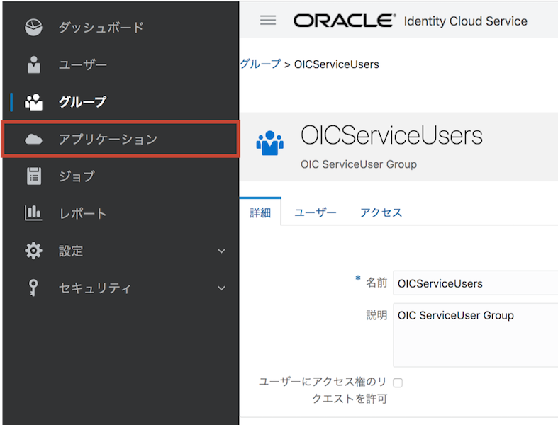 oicuser10.png