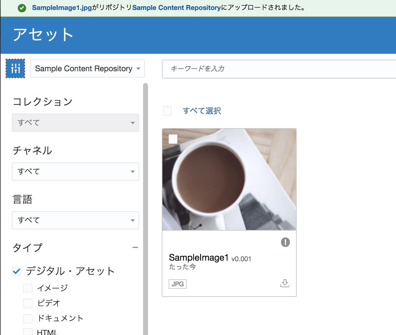 image_oce29.jpg