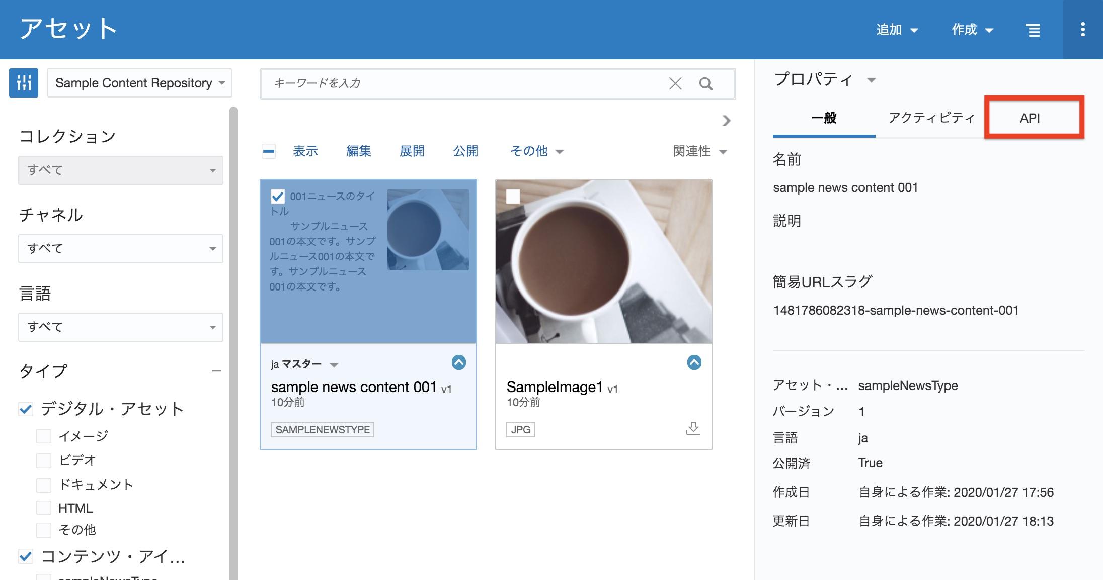 image_oce43.jpg