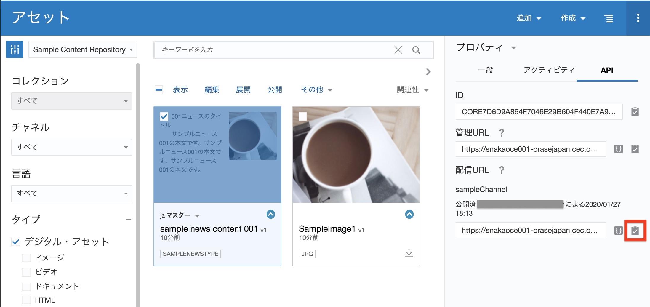 image_oce44.jpg