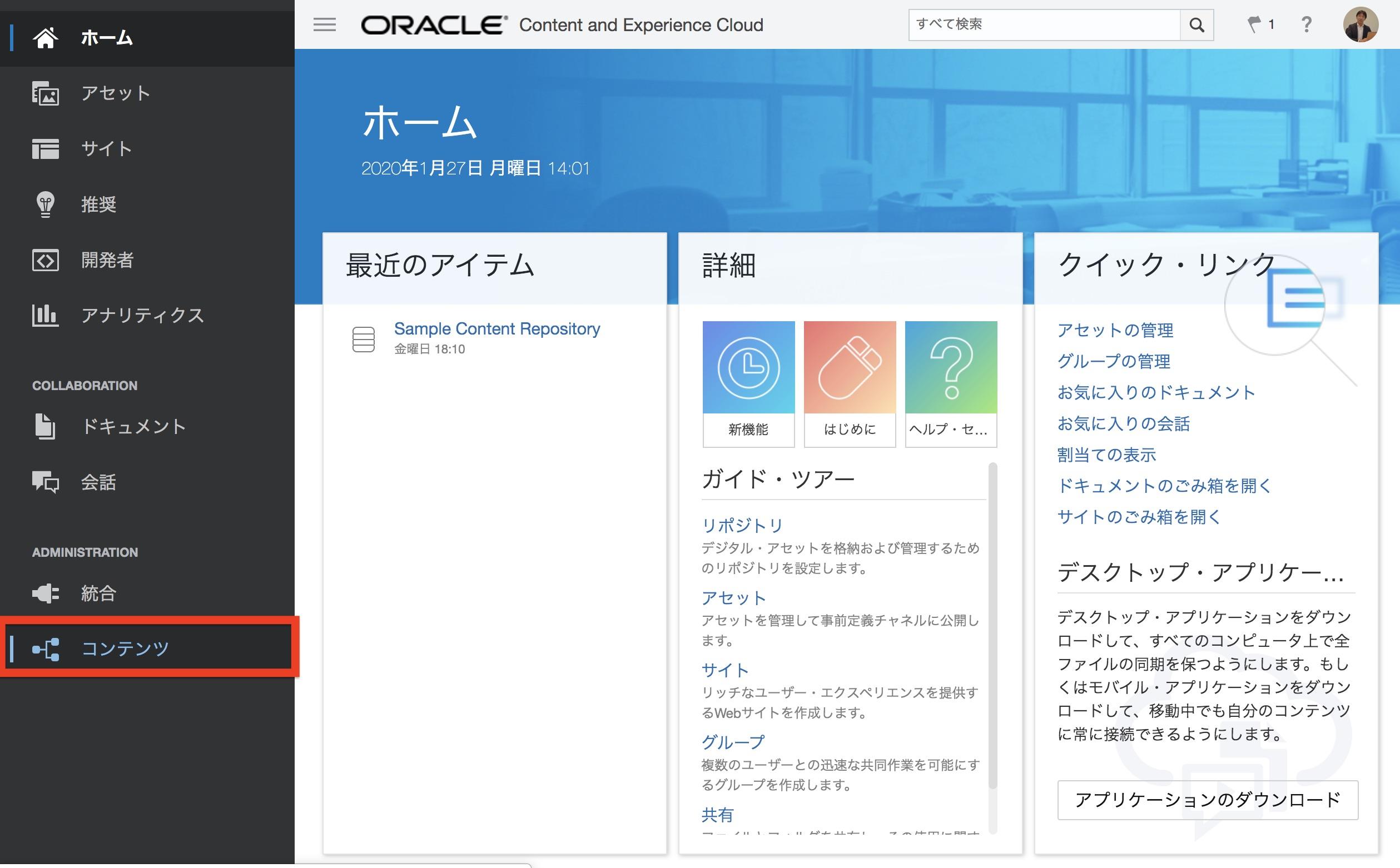 oce_image3.jpg