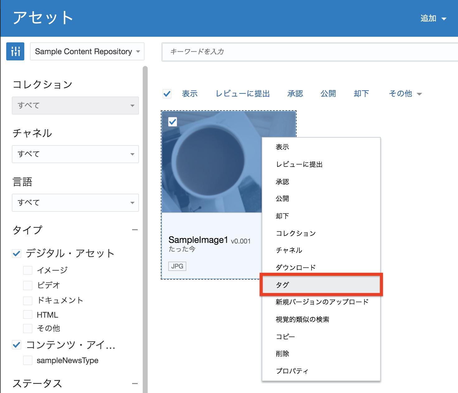 image_oce32.jpg