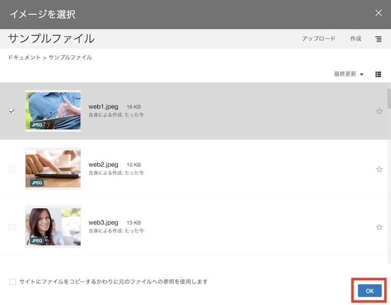 site027.jpg