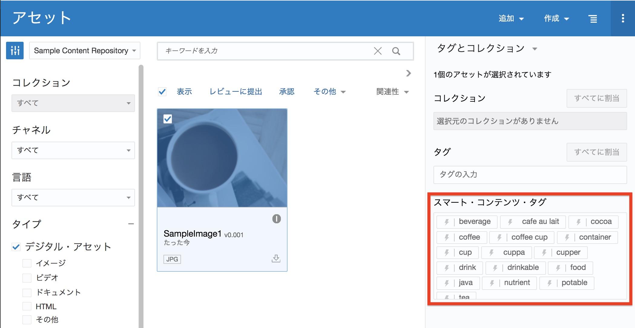 image_oce33.jpg