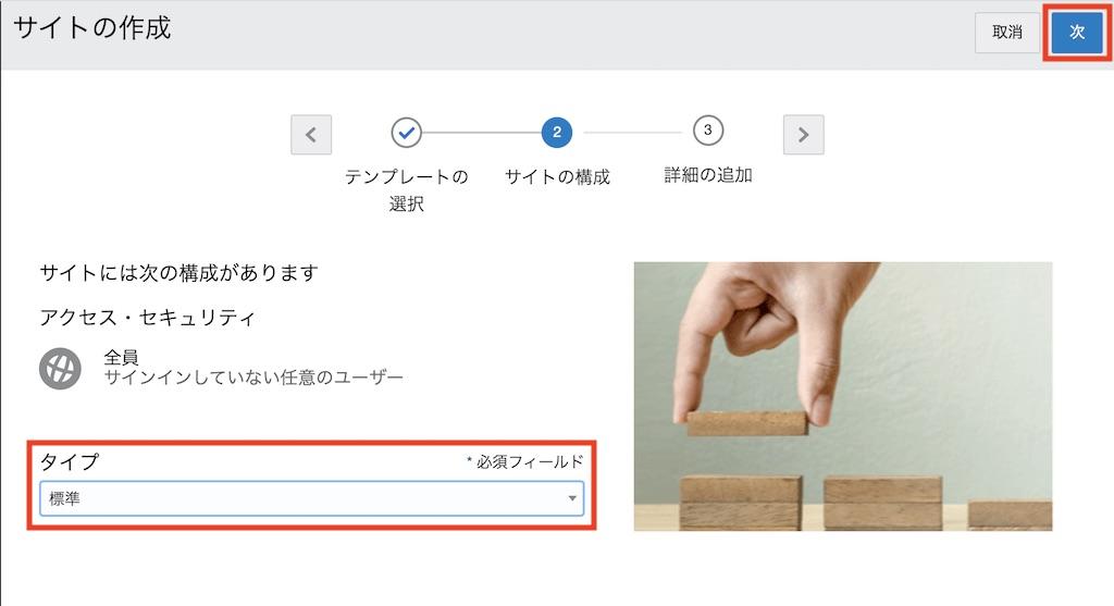 site004.jpg