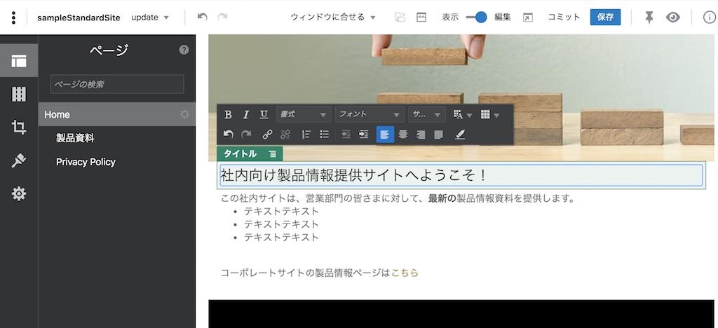 site020.jpg