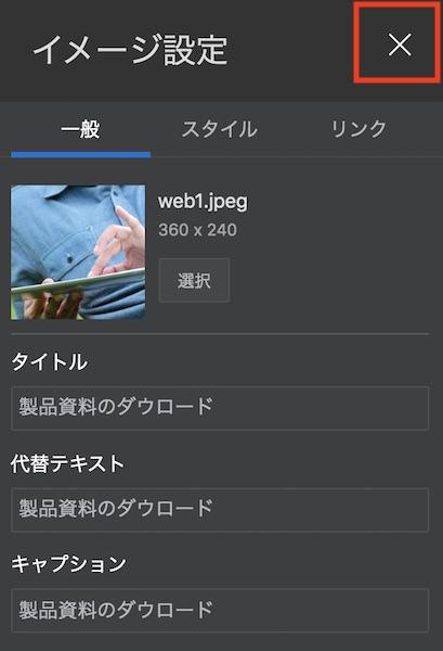 site028.jpg