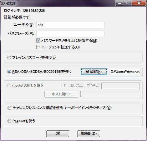 WS000468.JPG