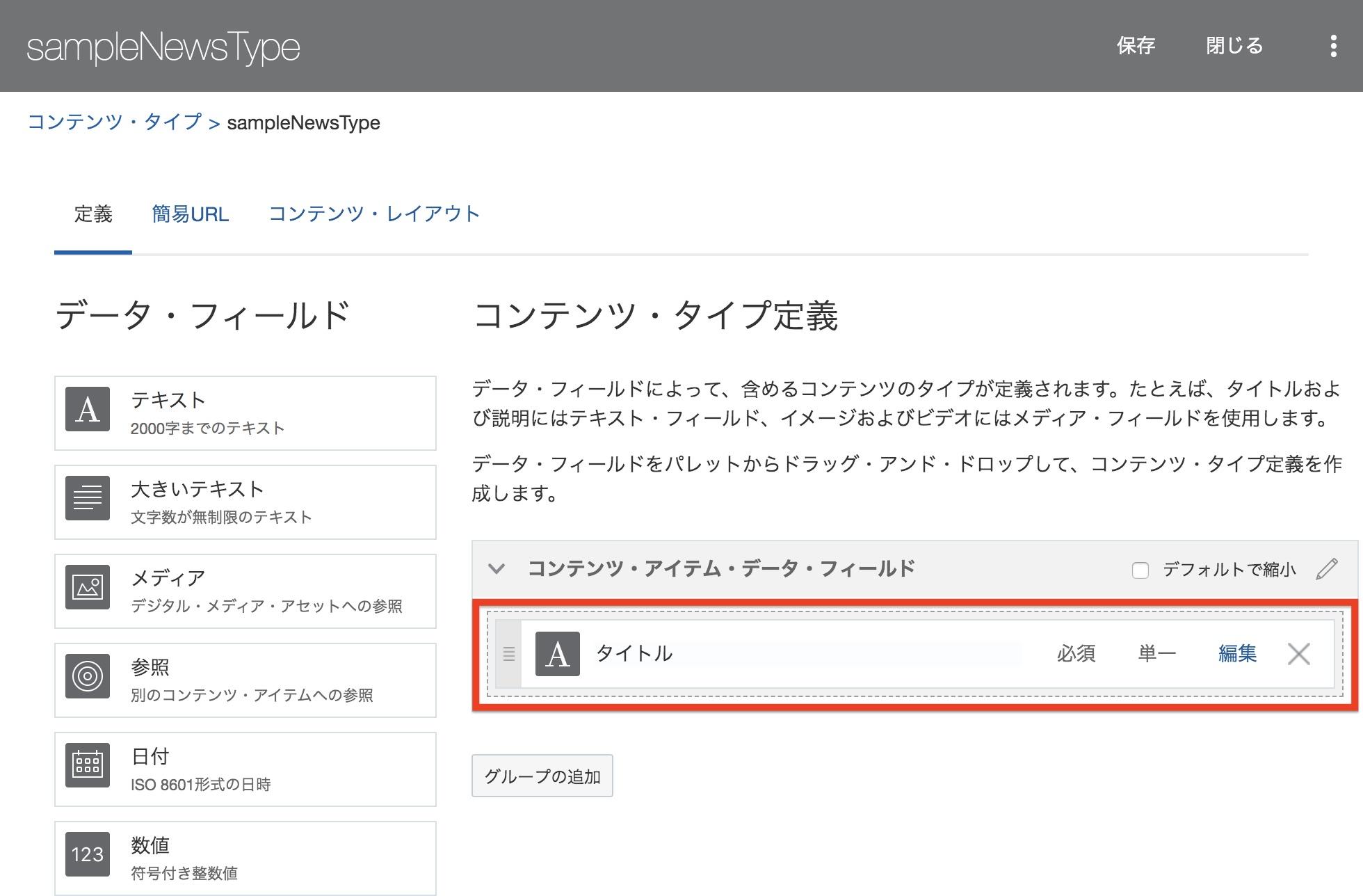 image_oce11.jpg