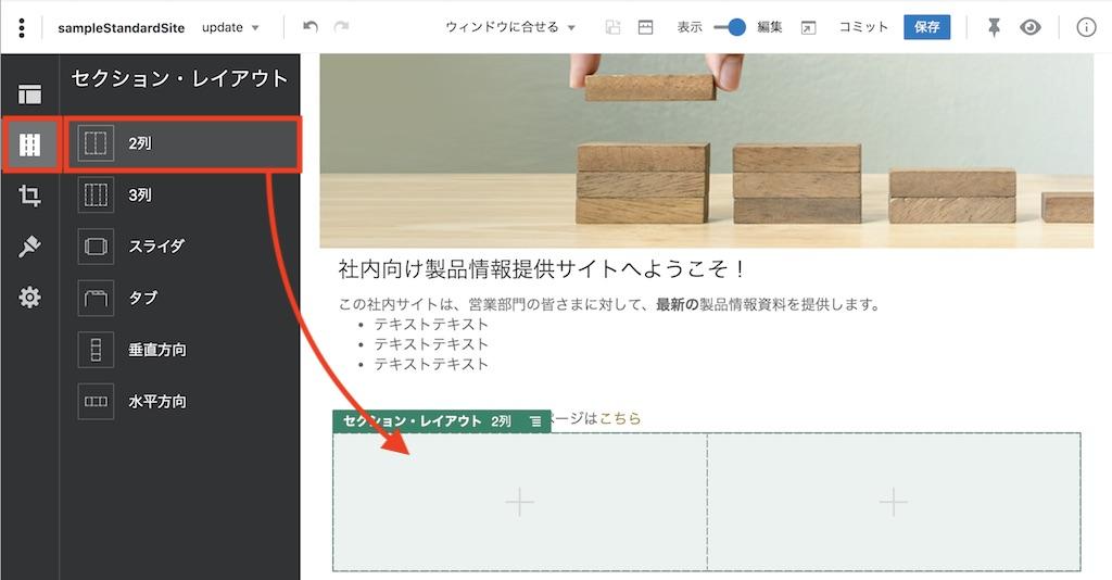 site021.jpg