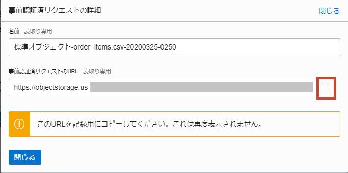 03_04_obj.png