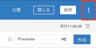 process007.jpg
