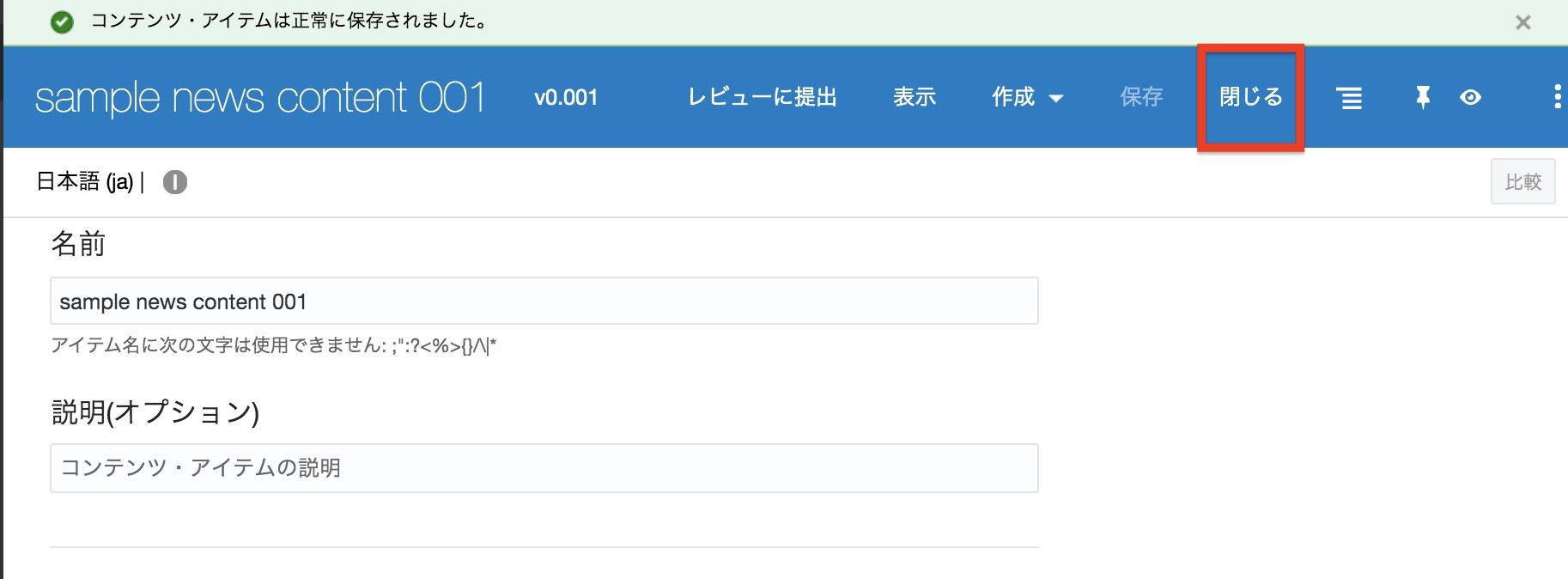 image_oce38.jpg
