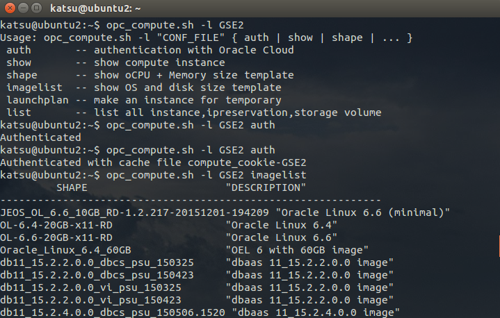 opc_compute.sh_screen.png