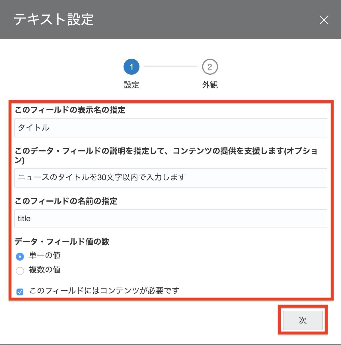 image_oce10.jpg