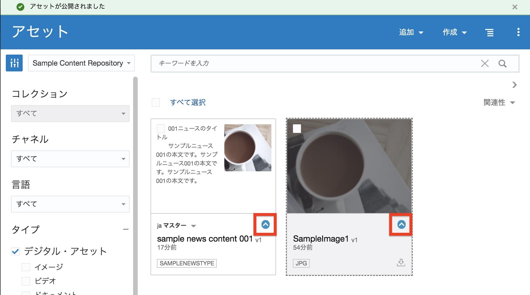image_oce41.jpg