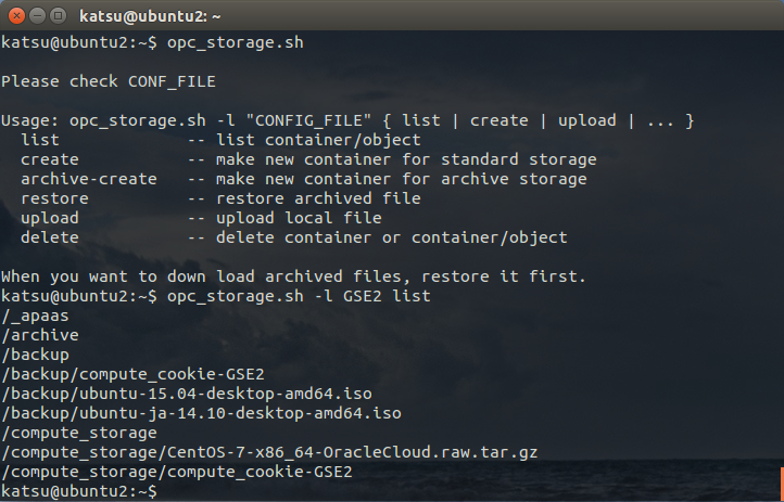 opc_storage.sh_screen.png