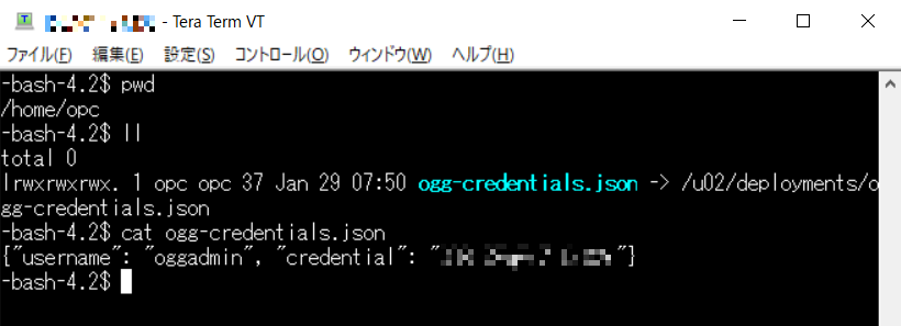 GG4OracleBlog_ServiceManager_001.png
