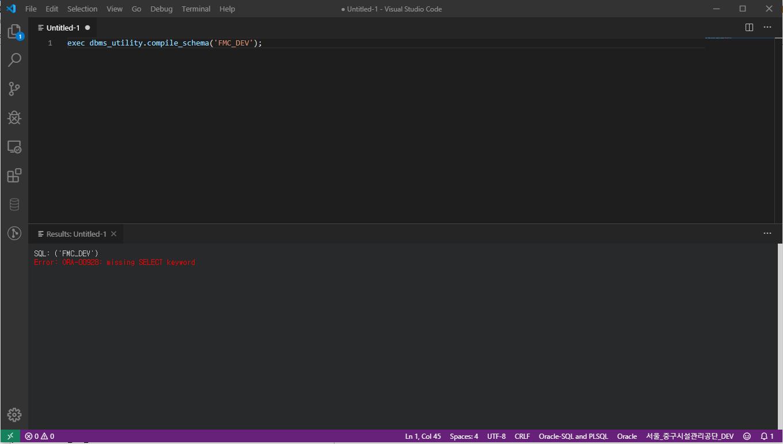 Oracle Devloper for vscode bug#1.png