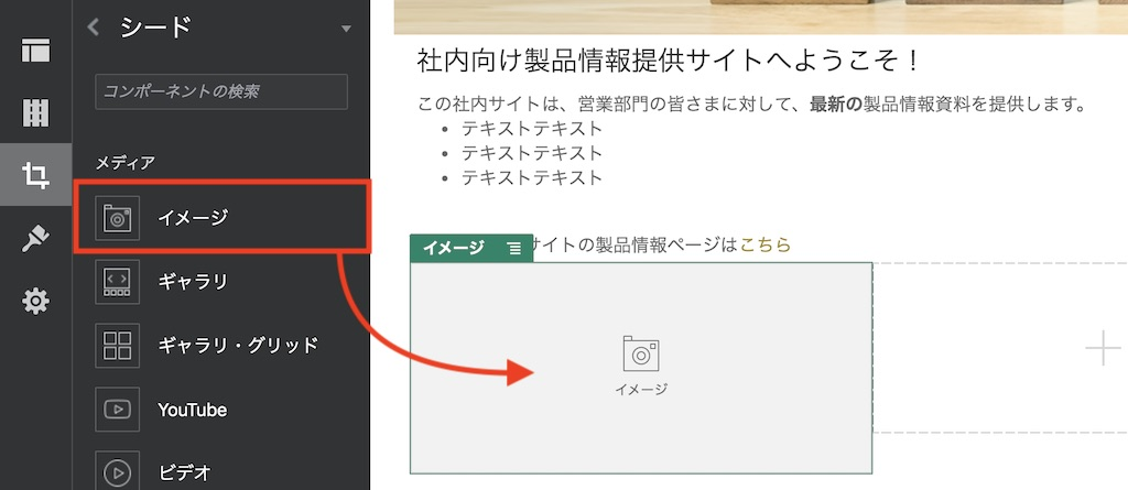 site023.jpg