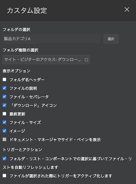 site054.jpg
