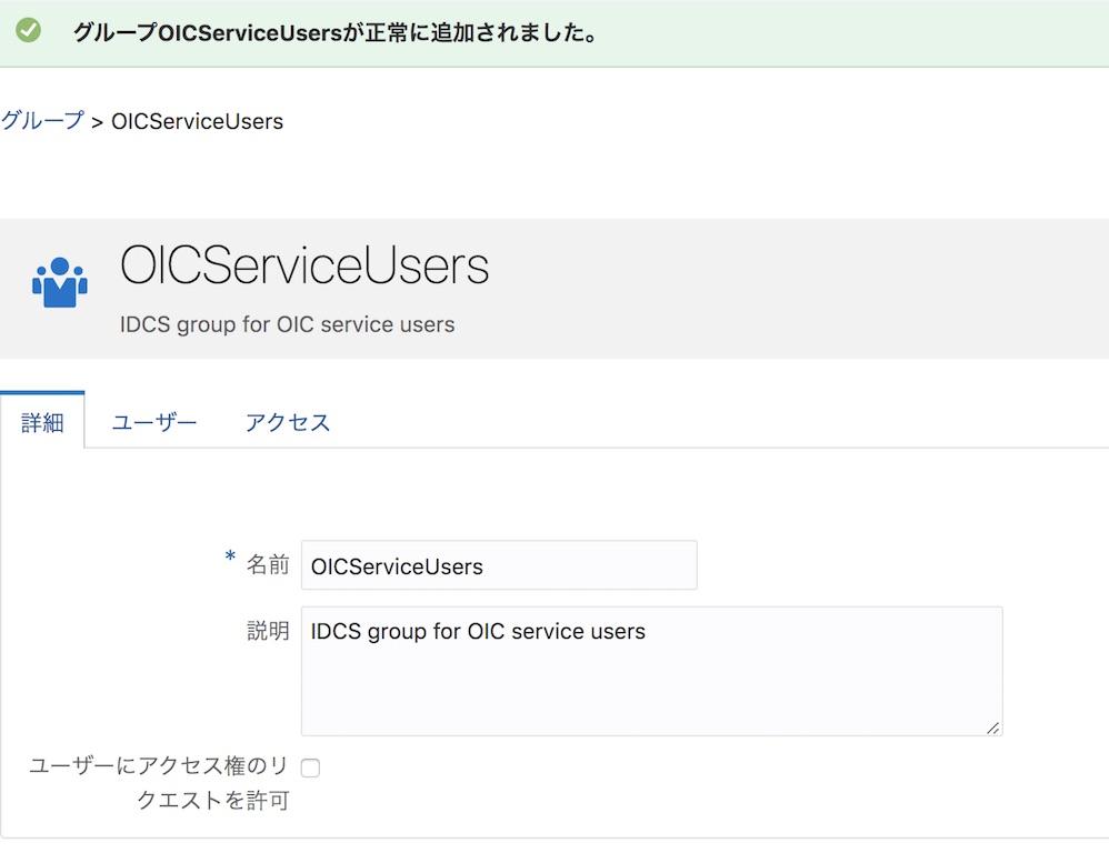 oicuser9.jpg