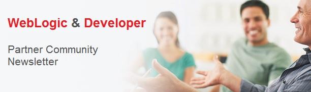 Weblogic newsletter banner.jpg