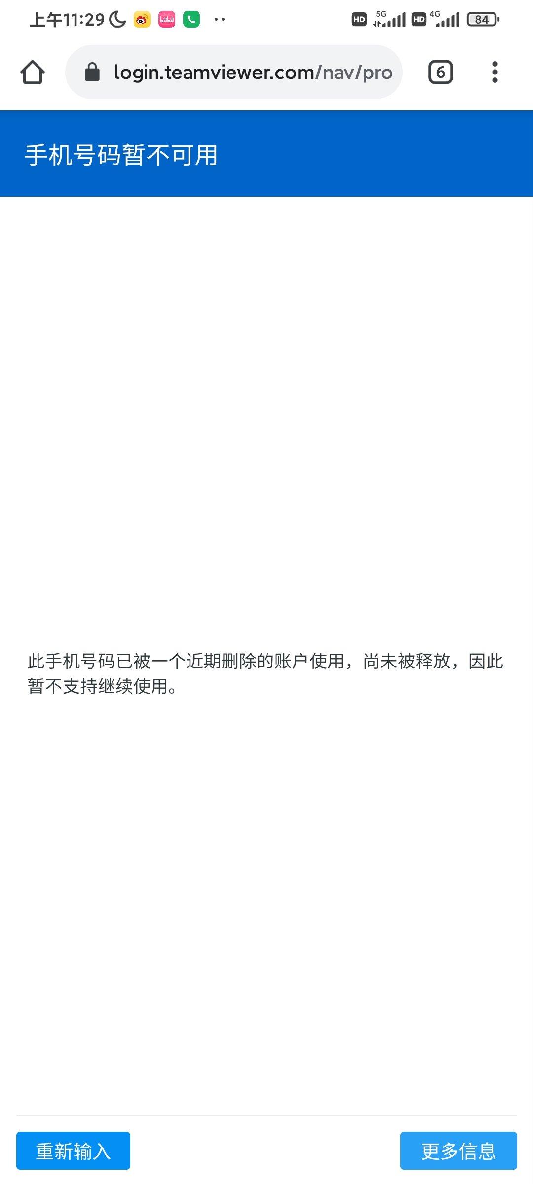 Screenshot_2021-07-12-11-29-34-743_com.android.chrome.jpg