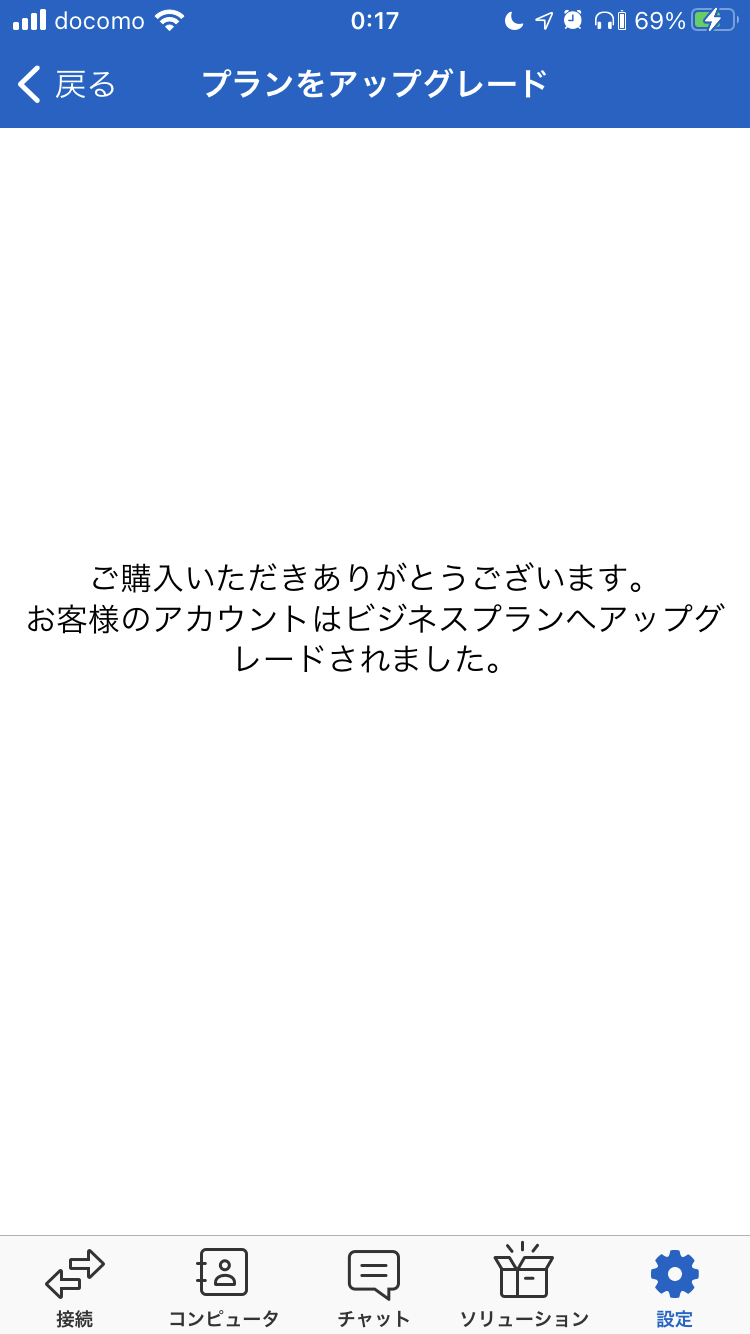 IMG-1062.PNG