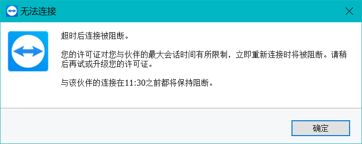 QQ截图20210305113011.png
