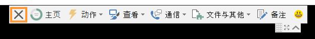 Toolbar 1.png