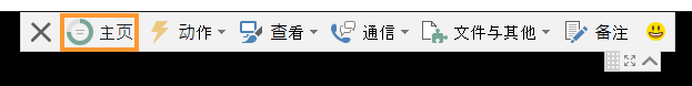 Toolbar 2.png