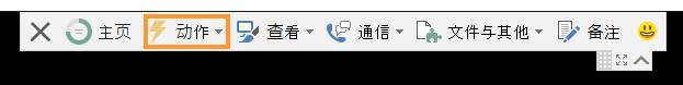 Toolbar 3.png
