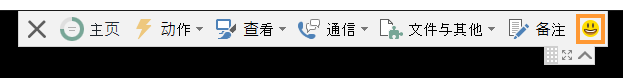 Toolbar 7.png