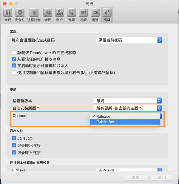 insider build - macOS.png