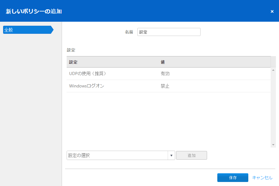 2019-12-12 14_15_23-TeamViewer Management Console.png