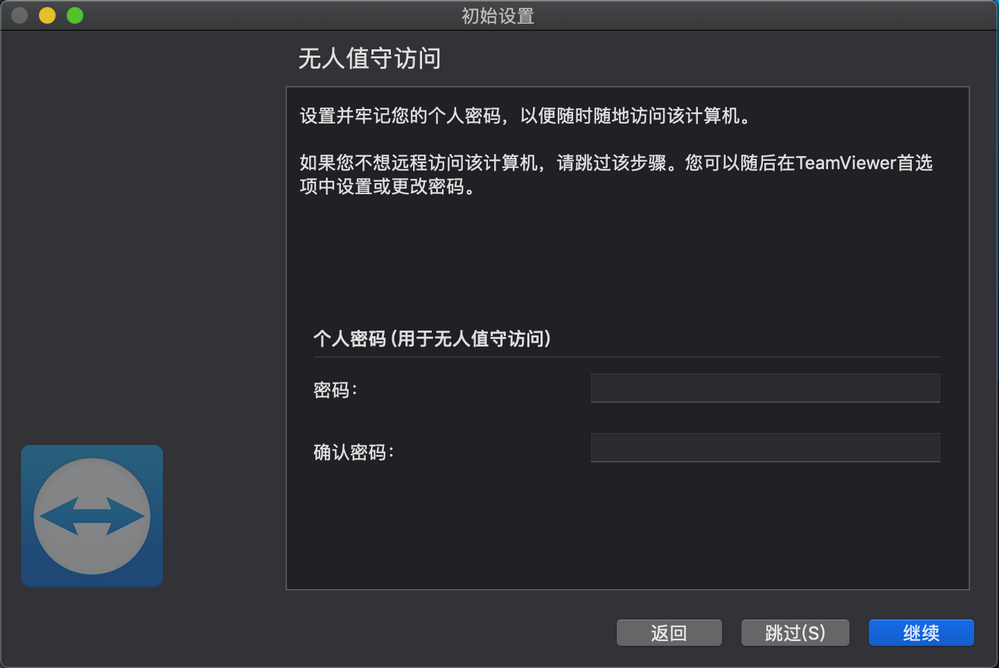 Mac installation 3.png