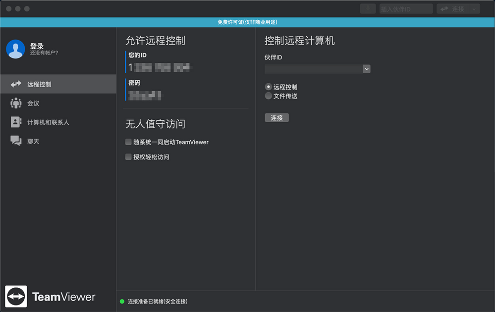Mac installation 5.png