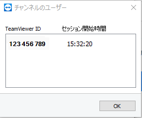 2020-01-07 15_13_52-TeamViewer.png