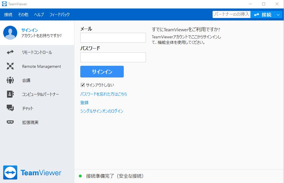 TeamViewer account.png