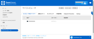 TeamViewer02 管理console.png