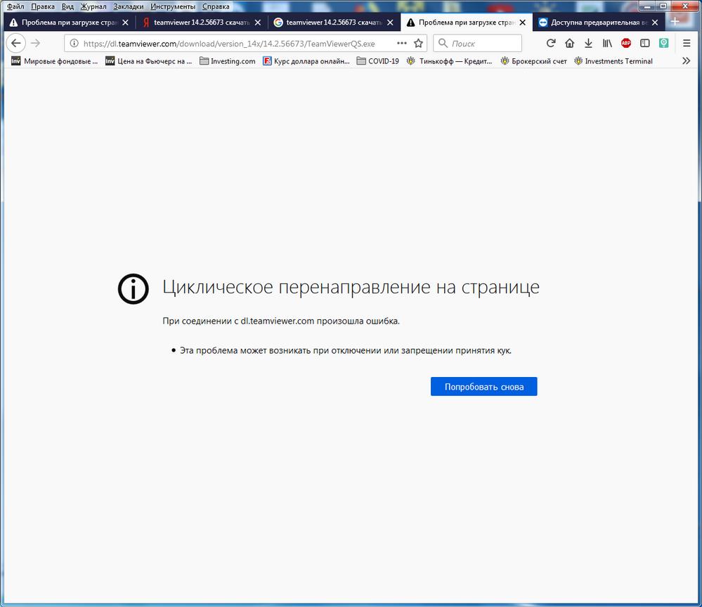 Error_Screenshot_2020-03-28 Сохранение образа Windows XP Mode.png