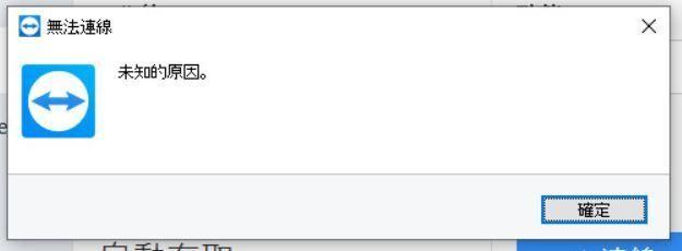 Windows- Old version message.jpg