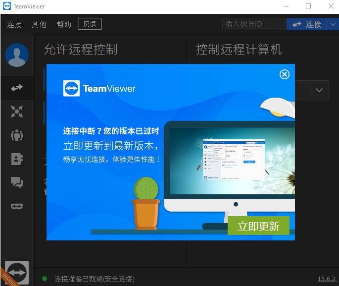 AdServer.png