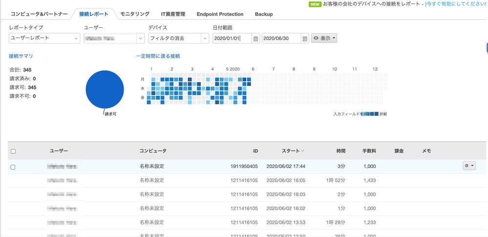 スクリーンショット 2020-06-02 22.26.32.png