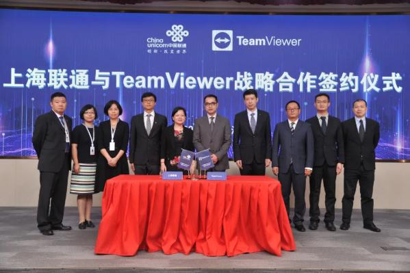 2020-06-25 10_01_21-新闻稿 _ TeamViewer与中国联通签署战略合作协议.png