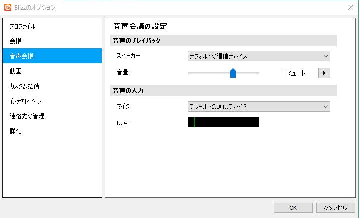 setting audio.png